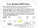 n ary relation erd styles