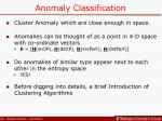 anomaly classification