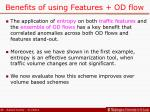 benefits of using features od flow