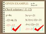 given example9