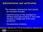 substantiation and verification