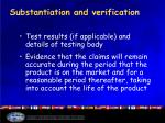 substantiation and verification17