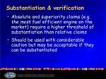 substantiation verification15