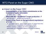 wto panel on the sugar cmo17