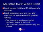 alternative motor vehicle credit