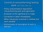 control of nonconforming testing work iso 17025 2005 4 9