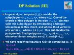 dp solution iii
