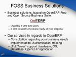 foss business solutions