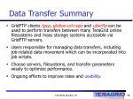 data transfer summary