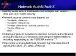 network authn authz