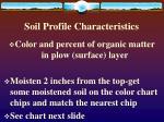 soil profile characteristics