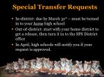 special transfer requests