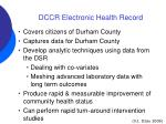 dccr electronic health record