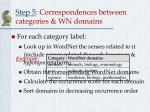 step 5 correspondences between categories wn domains