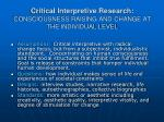 critical interpretive research consciousness raising and change at the individual level