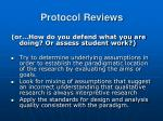 protocol reviews