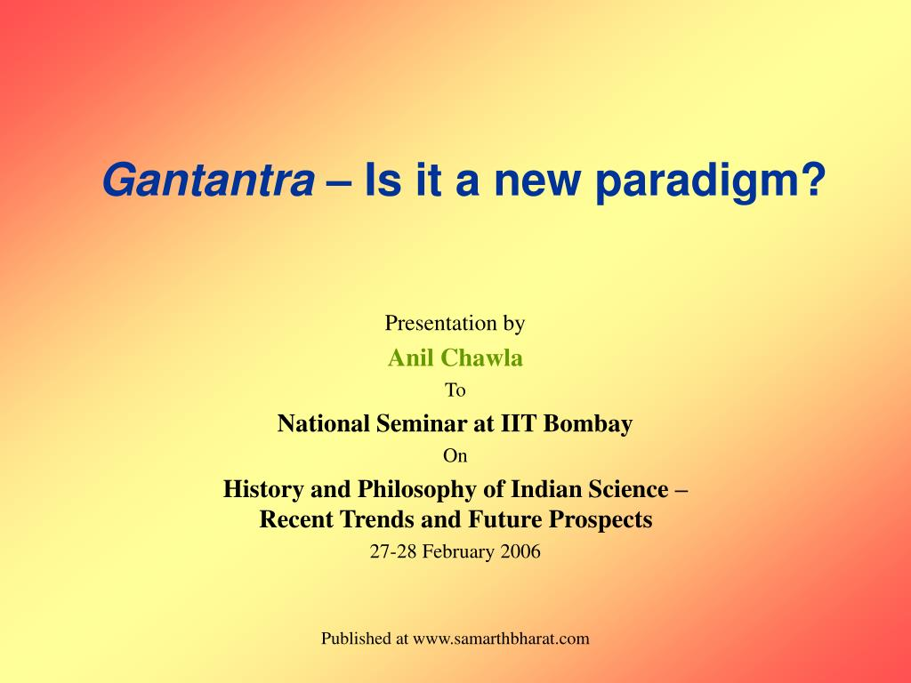 gantantra is it a new paradigm l.