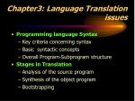 chapter3 language translation issues