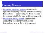 inventory systems11