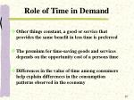 role of time in demand17