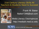 21st century literacy skills all teachers students need to succeed