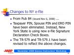 changes to ny e file