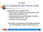 it 209 non custodial earned income credit