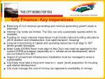 city finance key imperatives