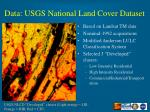 data usgs national land cover dataset