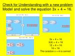 check for understanding with a new problem model and solve the equation 3x 4 16