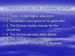 5 reasons to keep the unobskey school