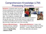 comprehension knowledge ltm processing disorders