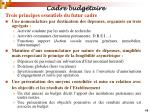 cadre budg taire