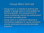 group work defined