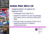 action plan 2011 1544