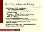 web design standard pricing