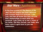 star wars apotheosis