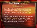 star wars call to adventure