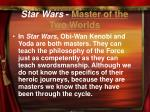star wars master of the two worlds
