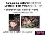 farm animal welfare causes of poor welfare