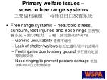 primary welfare issues sows in free range systems