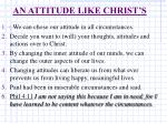 an attitude like christ s