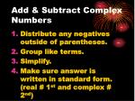 add subtract complex numbers