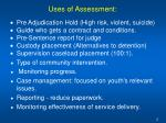 uses of assessment