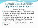 carnegie mellon university supplemental model for stat