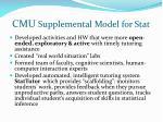 cmu supplemental model for stat