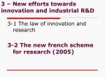 3 new efforts towards innovation and industrial r d27