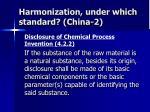 harmonization under which standard china 2