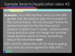 sample search application idea 2
