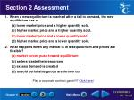 section 2 assessment20